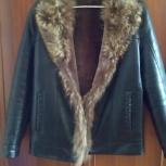 Зимняя куртка мужская, Новосибирск