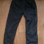 Продам осенние штаны на синтепоне для девочки, Новосибирск