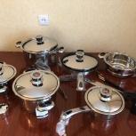 Набор посуды Bergner, Новосибирск