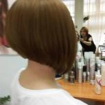 Модельная стрижка волос, Новосибирск