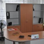 Распродажа офисной мебели, Новосибирск