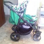Продам коляску в отл состоянии. Зима-Лето, Новосибирск