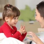 Индивидуальные развивающие занятия для детей до 6 лет (м-н Снегири), Новосибирск