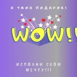 Подарочные Сертификаты на Студию Звукозаписи, Новосибирск