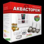 Продам систему защиты от протечек Аквасторож, Новосибирск