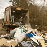 Вывоз мусора Газель ЗИЛ КАМАЗ строительного бытового мусора, Новосибирск