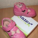 Продам ортопедическую обувь на девочку, Новосибирск