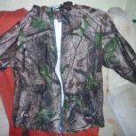 Продам мужской костюм, Новосибирск