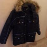 Куртка зимняя., Новосибирск