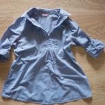Рубашка для беременных, Новосибирск