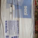 Продам памперсы для взрослых Сени стандарт медиум2 Новосиб, Новосибирск
