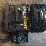 Продам световой прибор Lowel I-Light id-02, Новосибирск