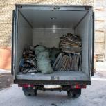 Вывоз мусора в Новосибирске, Новосибирск