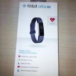 Стильный фитнес браслет-часы Fitbit Alta HR, Новосибирск