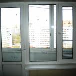 Пластиковые окна, Новосибирск