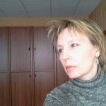 Няня, гувернантка на неполный день, Новосибирск