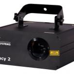 лазерная система LS Systems Fancy 2 лазер, Новосибирск