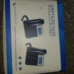 Продам IP телефоны, Новосибирск