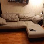 Отдам угловой диван даром, Новосибирск