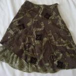 Продам новые юбки, Новосибирск