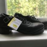 Ирландские туфли ryan & o'donnell hard shoes, Новосибирск
