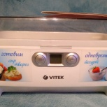 Йогуртница - сыроварка Vitek VT-2603, Новосибирск