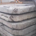 Срочно куплю дорожные плиты б/у и новые, Новосибирск