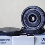 Объектив Panasonic Lumix 14 mm 2.5II  (H-H014A), новый, Новосибирск