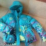 Продам куртку зимнюю женскую, Новосибирск