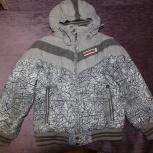 Продам куртку на мальчика., Новосибирск