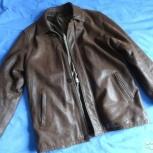 Кожаная куртка осень-зима, Новосибирск