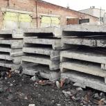 Продам ПКЖ, блоки, плиты., Новосибирск