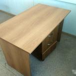 Продам стол письменный, Новосибирск
