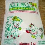Мел кормовой, Новосибирск