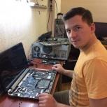 Компьютерный частный мастер Работаю без выходных, выезжаю к Вам на дом, Новосибирск