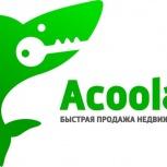 Инновационный сервис по продаже квартир вторичного рынка, Новосибирск