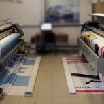 Широкоформатная печать баннера, пленки, сетке, бумаге, Новосибирск