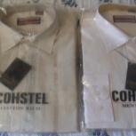 Белая рубашка мужская новая в розницу по оптовой цене, Новосибирск