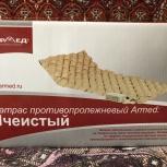Продам противопролежневый матрас, Новосибирск