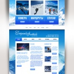 Сайт «под ключ», Новосибирск