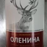 Тушенка из оленины, мясная, доставка (оптом и в розницу), Новосибирск