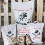 Мука пшеничная тм пряниковъ, Новосибирск