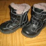 Ботинки, зима, Новосибирск