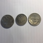 Продам царские рубли, Новосибирск