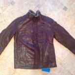 Куртка зимняя, новая, Новосибирск