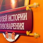 Экскурсия на пивоваренный завод Хейнекен бесплатно, Новосибирск