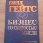 Научно-популярные и бизнесу книги, Новосибирск