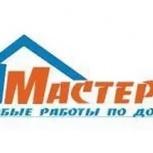 Корпусная мебель на заказ индивидуально, Новосибирск