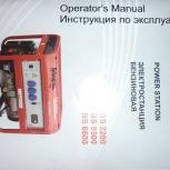 Продам бензогенератор, Новосибирск