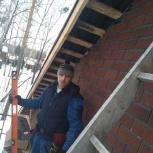 Строительство домов, кровельные работы, фундамент. и. тд., Новосибирск